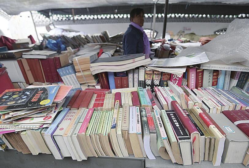旧书店何时再成为济南的文化符号
