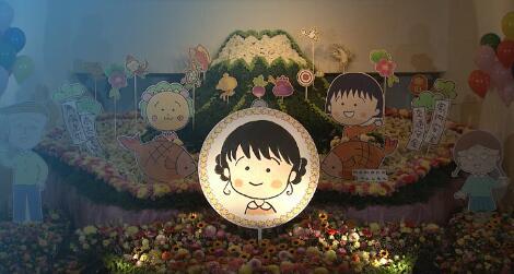 永远的美好童年!小丸子作者告别式摆自画像当遗像看哭粉丝