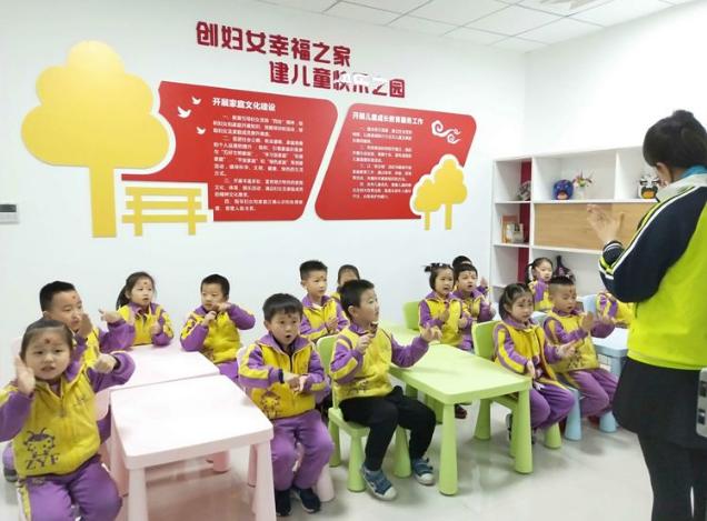闵子骞社区:早教活动进社区 亲子游戏欢乐多