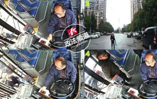 年轻乘客15秒连捶司机18拳!网