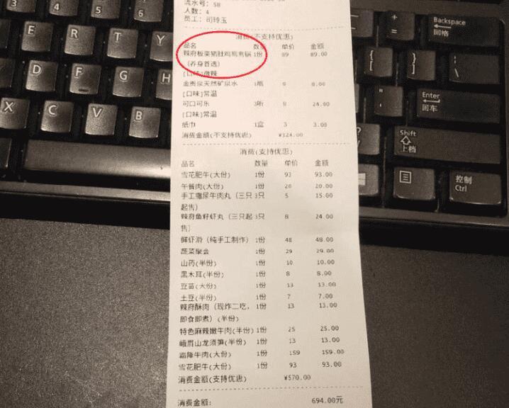 赵丽颖火锅店养生食谱曝光!偶遇赵丽颖冯绍峰 颖宝停工休养频约会
