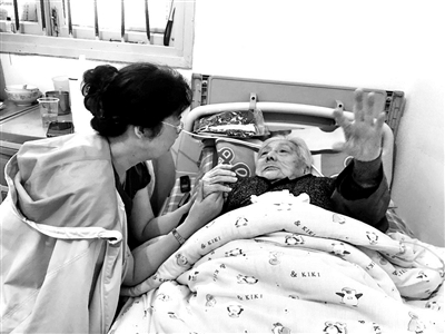 """93岁""""慰安妇""""幸存者彭仁寿去世 幸存者仅余14人"""
