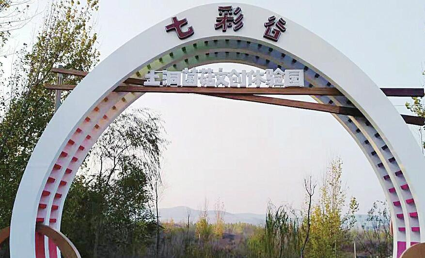 对平阴县孔村镇来说,如何提振近几年陷于萎缩状态,农户种植积极性不高