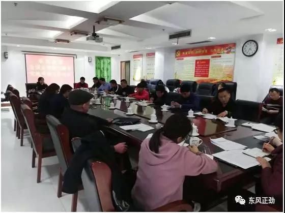 东风街道召开全国文明城市测评实地考察工作会议