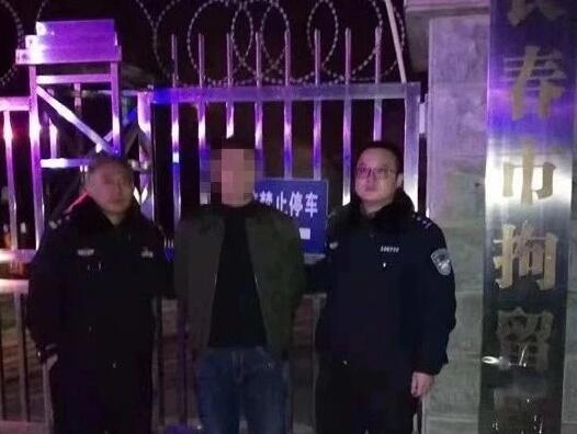 互联网无法外之地!亚细亚牌子砸人4人均无生命危险 有人却被捕了