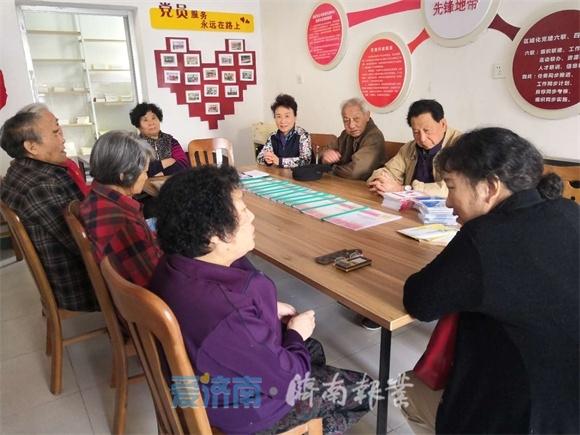 """燕山街道:建设20个""""庭院党群之家"""" 探索社区党建新模式"""
