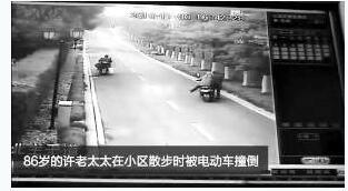 被暖到了!老人被撞倒催肇事者走 现场视频曝光这一幕你怎么看?