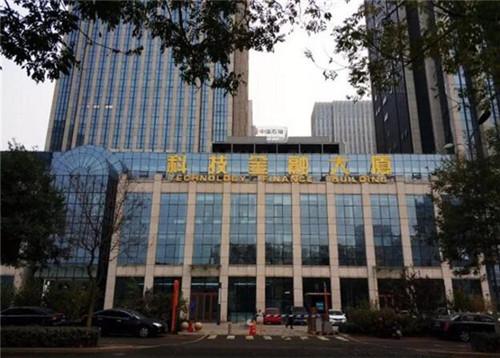 梨视频来啦!六省总部入驻历下科技金融大厦