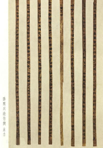 山东博物馆3件国宝入选《国家宝藏》