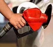 油价又有新变化!速看!