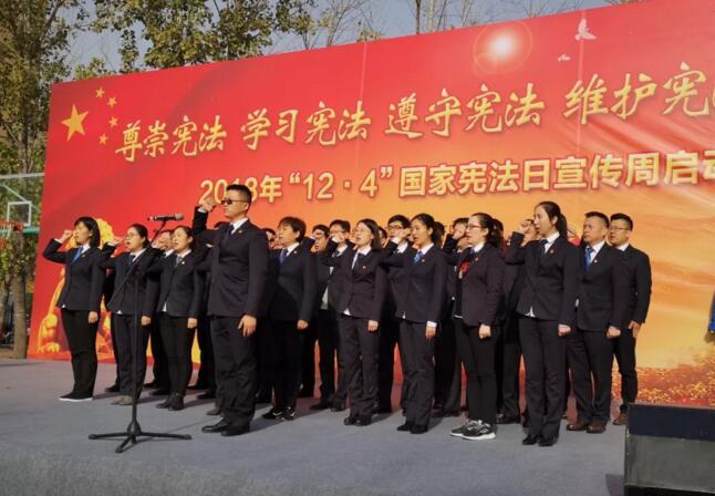 弘扬宪法精神!历下区2018年国家宪法日宣传周活动启动