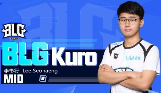 EDG全在榜!Kuro加入BLG 16年获得LCK夏季赛冠军/总决赛MVP/最佳中单