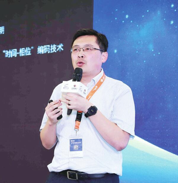 山东量子科学技术研究院有限公司总经理赵勇——助力济南量子信息奔向制高点