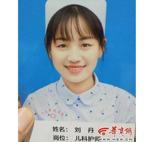 人美心善的小姐姐!洋县最美女护士 白衣女子路边救助62岁的