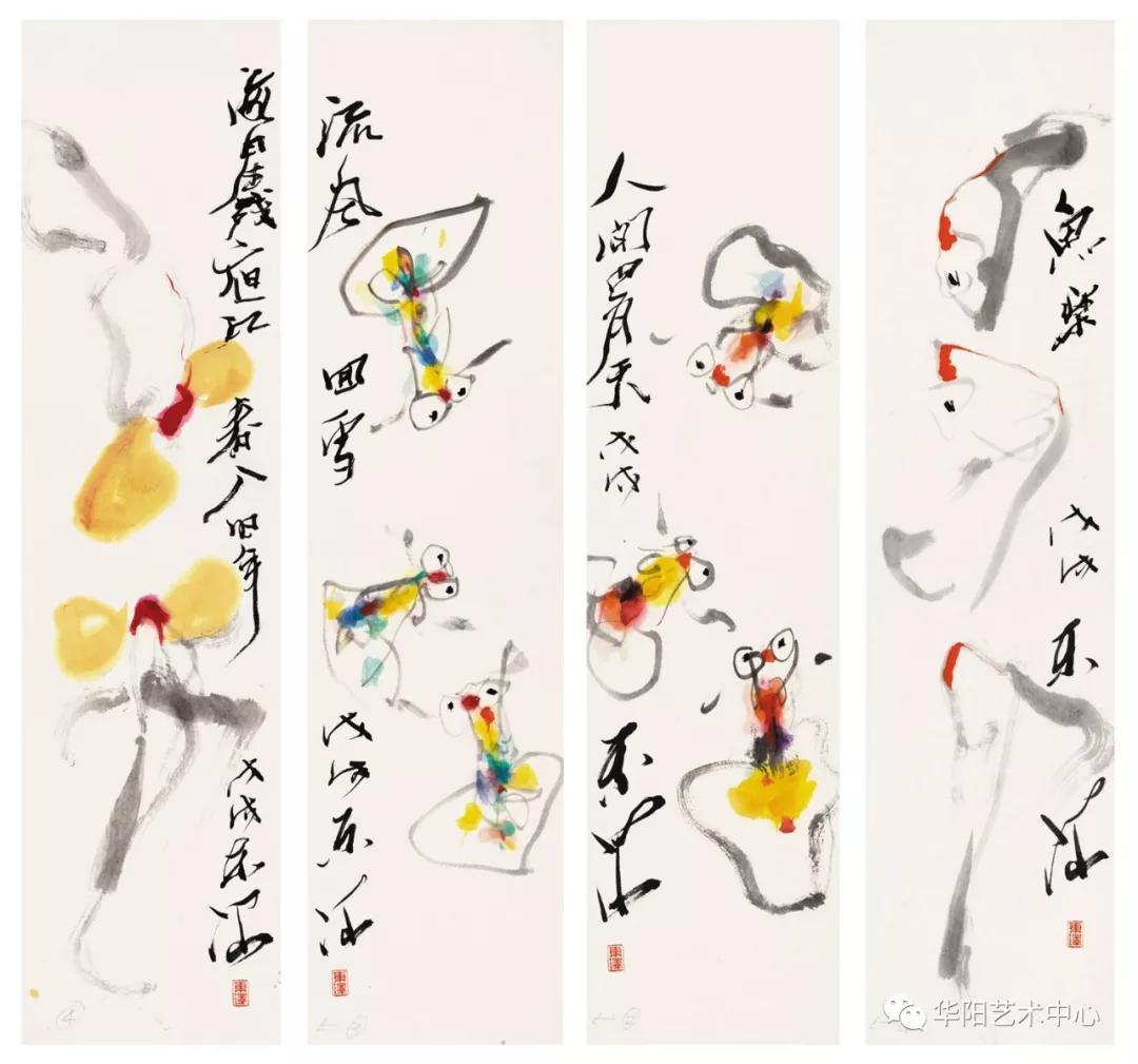 五彩呈瑞 ——著名抽象水墨画家东泽作品展