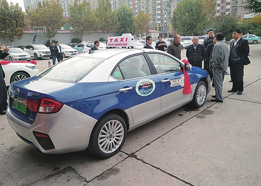 续航里程230公里左右 首批电动出租车在济南试水