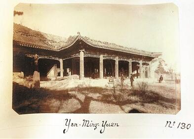 圆明园多栋建筑旧照首次公开:唯一的影像记录/图