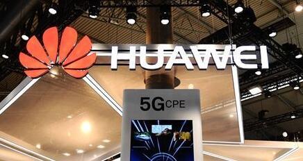 华为回应5g报道:海外业务稳健,已获25个5G商用合同