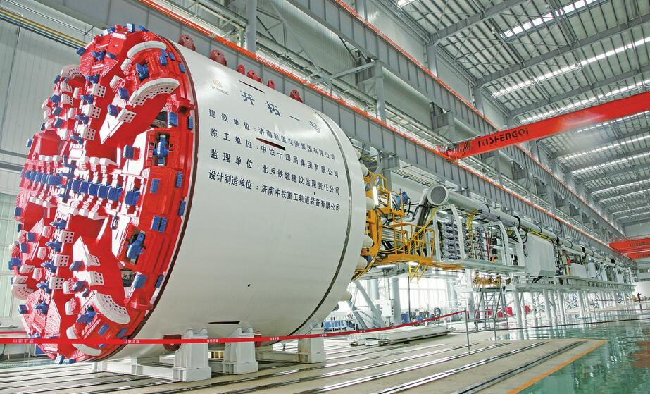 山东省济南市致力培育千亿级轨道交通产业链