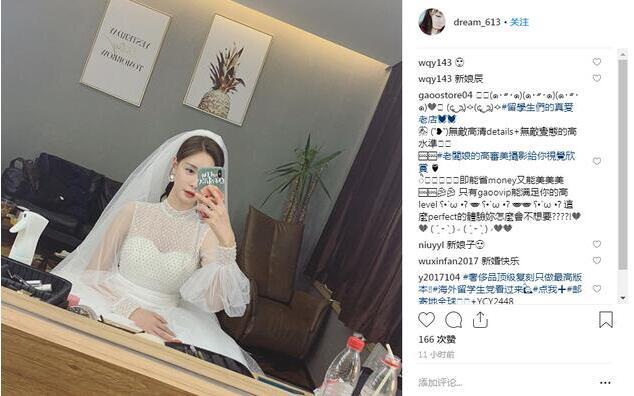 天了噜!沈梦辰晒婚纱照真相竟是这 那些@杜海涛的网友怕是要失望了