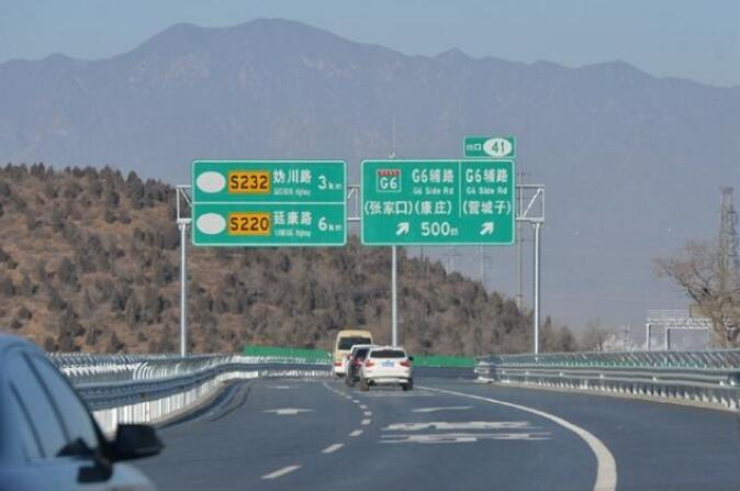 壮观!重磅!京礼高速元旦通车 将于2019-01-23中午12点通车