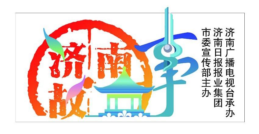 [济南故事]泺口黄河铁路大桥见证百年历史风云