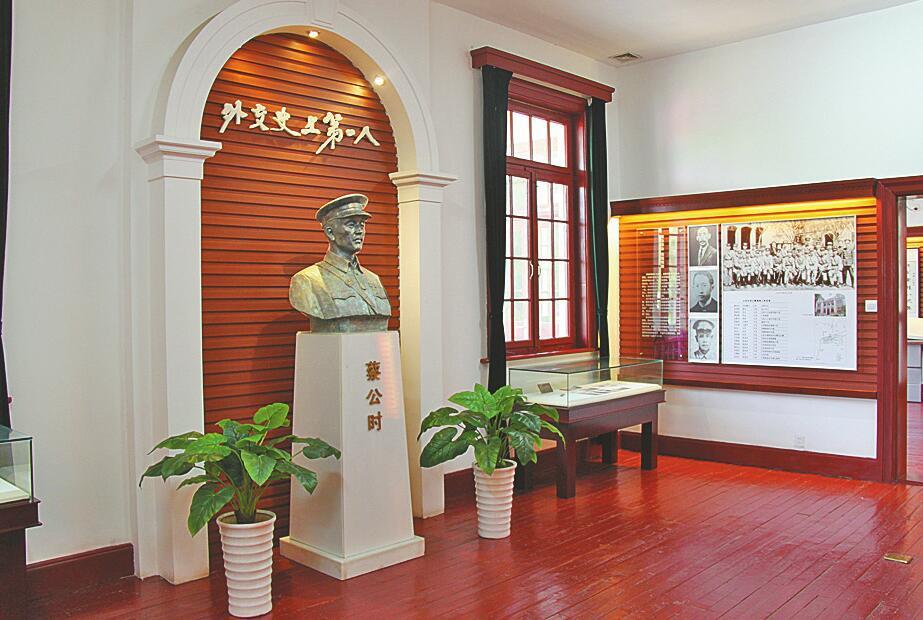 济南市博物馆推出建馆60周年系列展览活动