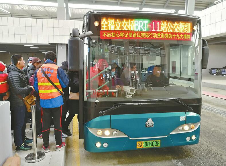 济南东站9条公交线路延长营运时间