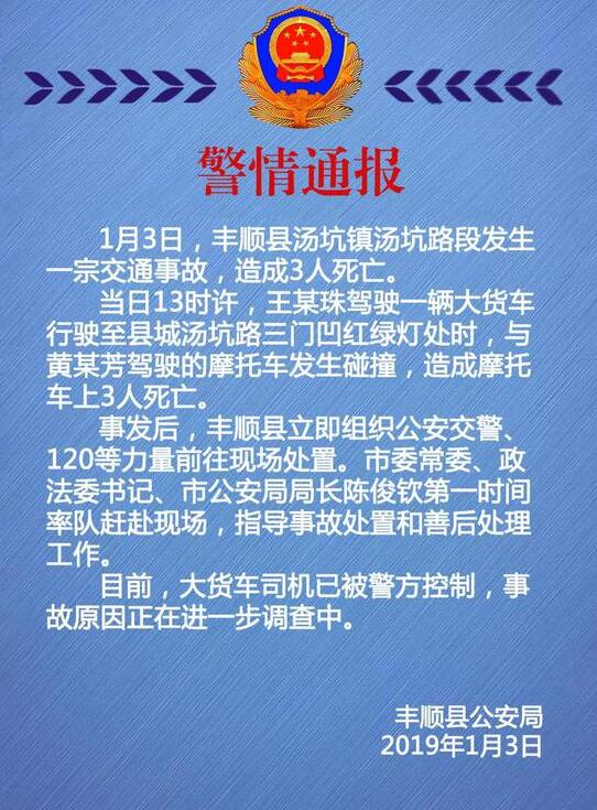 这就是真相!广东货车撞摩托车是怎么回事?还原事发经过令人细思极恐