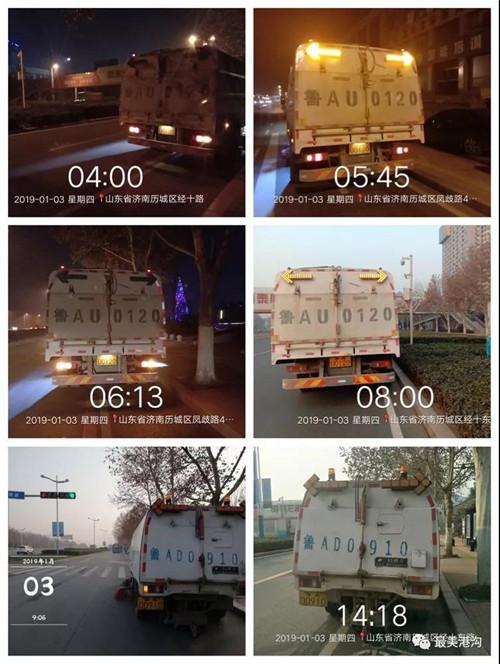 港沟街道:扎实安排,全力做好环境卫生管控