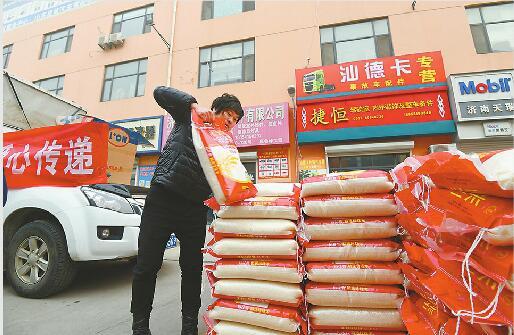 700余袋大米卖出17000元善款 最多的一次买40袋