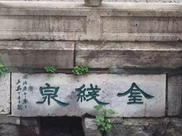 """关汉卿:情系济南写""""金线"""""""