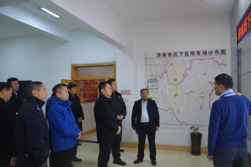 谢兆村同志到区停车运营公司调研