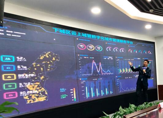 终于真相了?杭州首个云上城管是怎么回事?背后原因及详情始末震惊网友