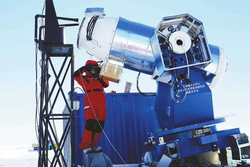 南极昆仑站安装太阳多色望远镜