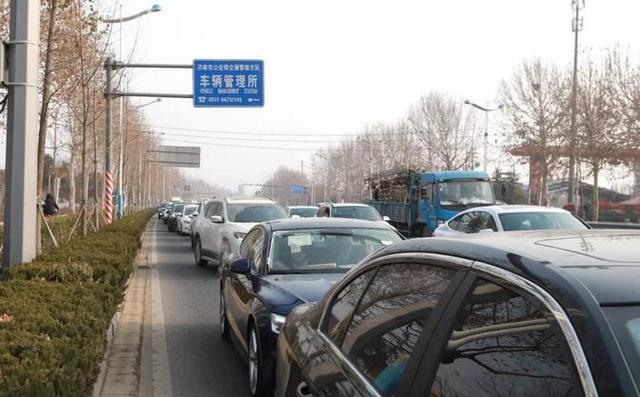 济南节前新车扎堆挂牌等待太久?