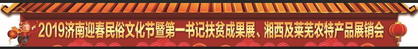 """""""年货大集""""吃喝玩乐游全覆盖 下周三迎春民俗文化节逛起来"""