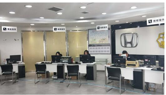 东风本田济南瑞益店喜迁新址
