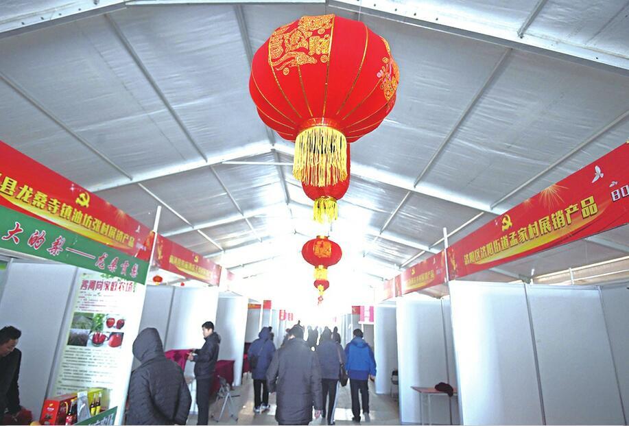 2019济南迎春民俗文化节今天开幕 年货大集逛起来