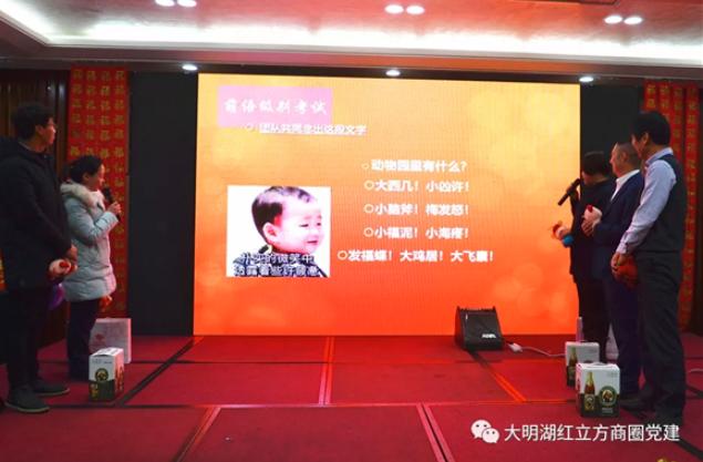"""大明湖街道召开""""携手并进2018 共赢未来2019""""政企银联谊会"""
