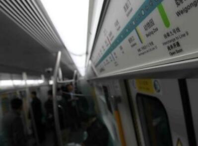 终于真相了!北京地铁拆座椅是怎么回事?还原背后原因详情始末目瞪口呆
