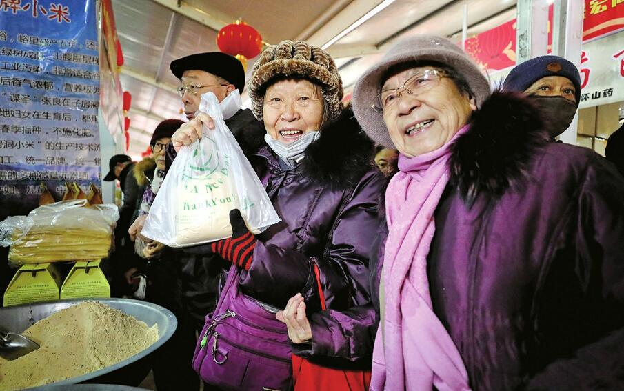2019济南迎春民俗文化节年味浓 市民太热情泉广已沸腾