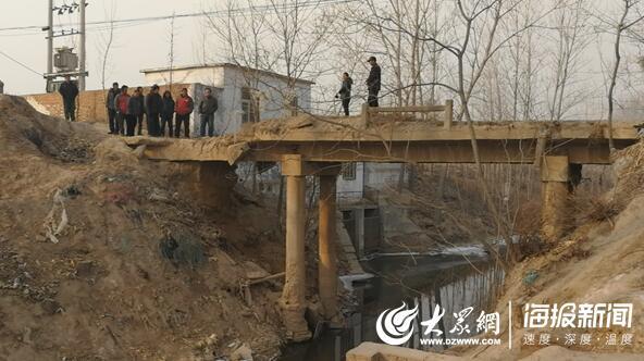 冠县回应危桥下月改造!省政协委员提醒警示牌有误导