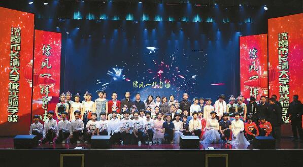 济南市长清大学城实验学校(小学、初中)让学生获得全面而有个性的成长