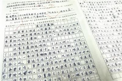 小学语文试卷通篇