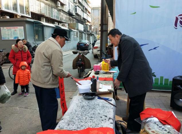 趵突泉街道:春联福字迎新年 禁放爆竹谱新篇