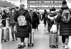 铁路今起进入春运高峰期 北京三大火车站今天将发送旅客近50万