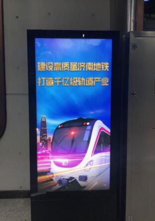抢挖地铁广告第壹桶金 济南地铁传媒启动招商啦