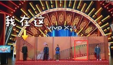 后期小哥崩溃了!王牌删吴秀波画面 北京卫视春晚也令网友操碎了心!