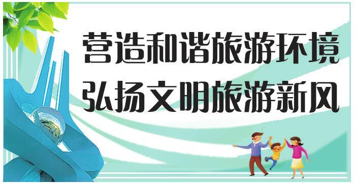 年俗活动聚人气增财气 泉城春节旅游全线飘红